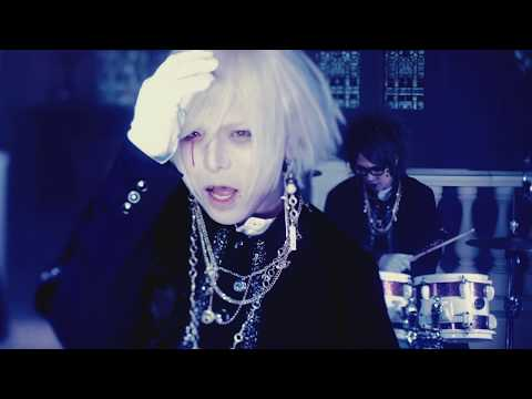 R指定 『-ZANGE-』Music Video 【公式】