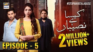 vuclip Kaisa Hai Naseeban Episode 5 - 23rd January 2019 - ARY Digital [Subtitle Eng]