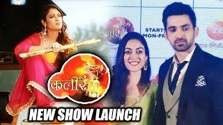 Kalire NEW SERIAL Launch   Aditi Sharma   Arjit Taneja   Zee TV