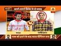 Download fight between gautam gambhir and shoib akhtar   गंभीर और शोएब के बीच हुआ घमासान