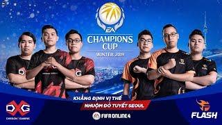 Việt Nam vs Hàn Quốc - Ngày thi đấu quyết định Vòng Bảng Day 3 | EACC Winter 2019 - FIFA Online 4