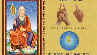 2017-04-01地藏王菩薩  Ksitigarbha Bodhisattva