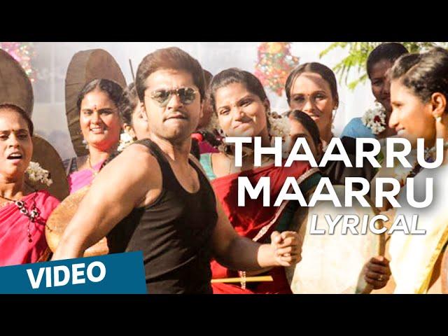 Thaarru Maarru Song with Lyrics   Vaalu   STR   Hansika Motwani   Thaman