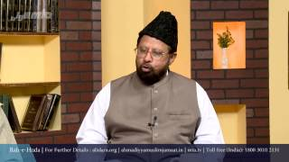 Urdu Rahe Huda 15th Aug 2015 Ask Questions about Islam Ahmadiyya
