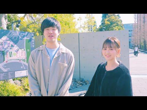 【早稲田】早稲田大学の周りを散歩してみた!!!