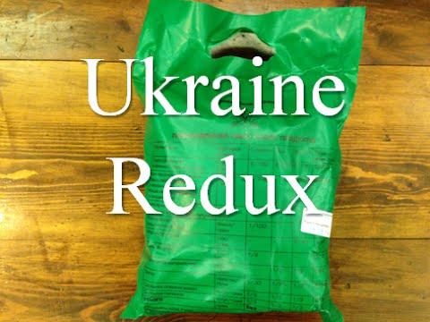 MRE Review: Ukrainian Redux