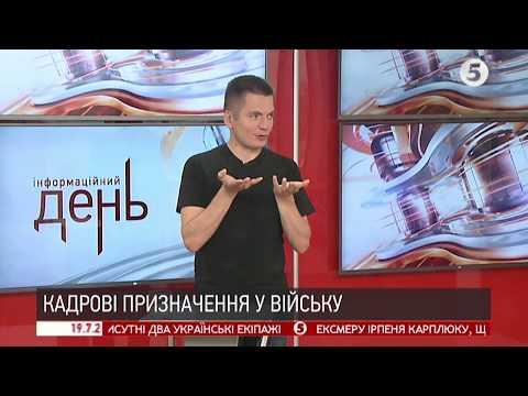 """Безстрокове перемир'я - """"не вірю"""": Віталій Дейнега прокоментував останні домовленості в Мінську"""
