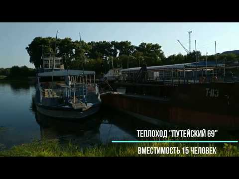 Воронежская область город Лиски. Отдых на теплоходе по реке Дон!