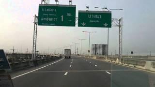 Expressway 7 North, Province Of Chonburi, Thailand
