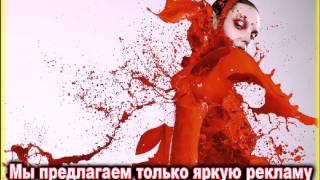 Изготовление, дизайн, макеты рекламных вывесок(, 2014-05-22T20:42:02.000Z)
