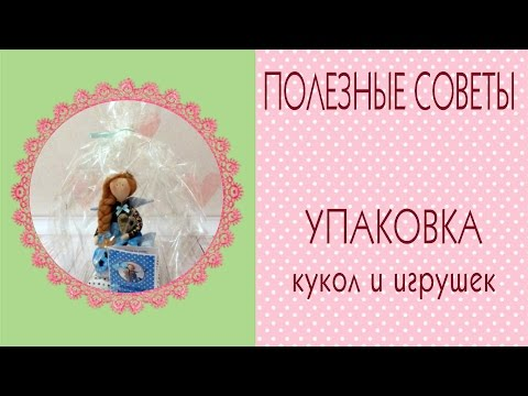 Видео Недорого подарок на день рождения