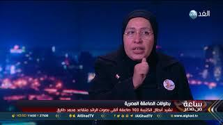 «زين العابدين»: الأعداء يشعرون بالرعب من جنود الصاعقة المصرية.. «فيديو»