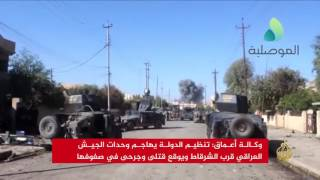 مشهد معقد وخسائر بالجملة بين طرفي المعركة في الموصل