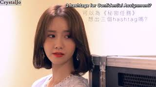 [ENG] 180317 Yoona interview for Milk Magazine - Stafaband
