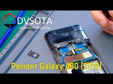 Ремонт Samsung Galaxy A80 (2019) SM-A805F / Зачем так сложно? / не покупай дисплей без рамки!