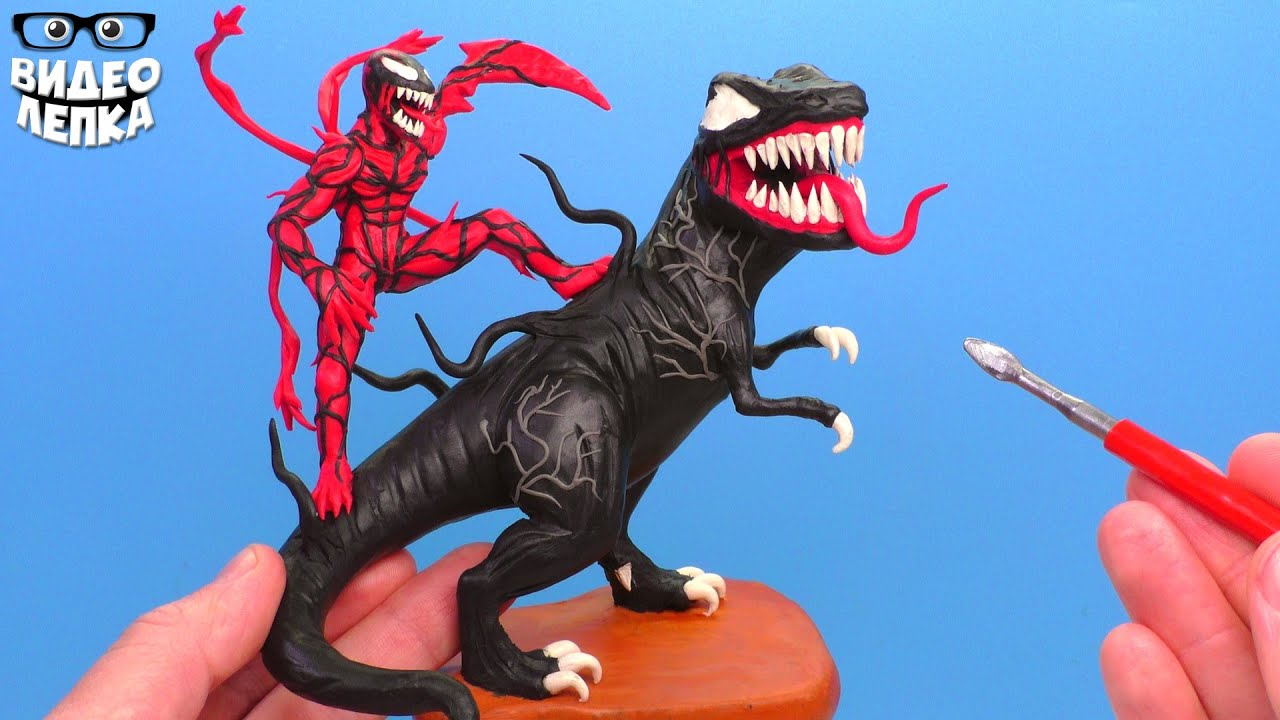 КАРНАЖ против ВЕНОМА T-Rex | Carnage Видео Лепка