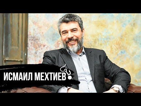 Исмаил Мехтиев - о случае, большой рыбе и российской продукции