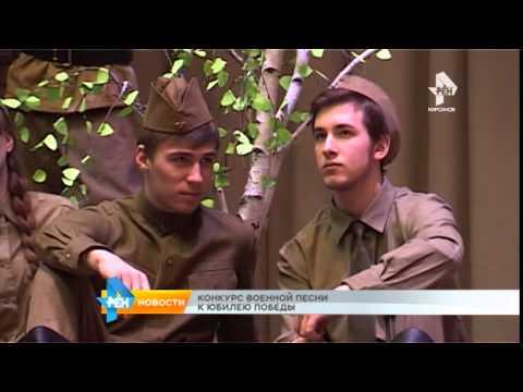 Песня К юбилею ВОВ - Военные песни скачать mp3 и слушать онлайн