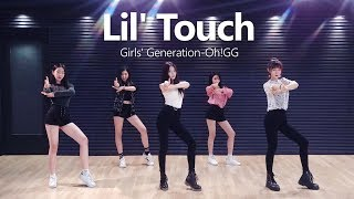 Girls' Generation-Oh!GG(소녀시대-Oh!GG) - 몰랐니 (Lil' Touch) / PANIA cover dance (Directed by dsomeb)