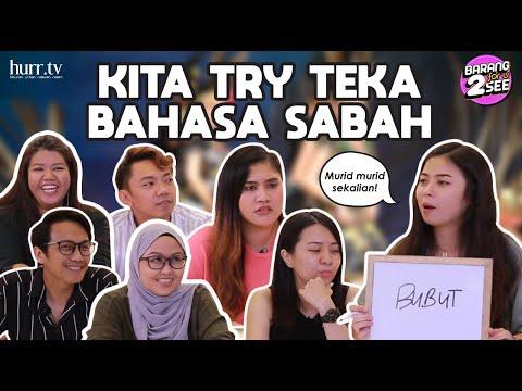 Kita Try Teka Bahasa Sabah | Barang For U 2 See