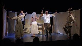 «Առաջարկություն» Մոսկվայի հայկական թատրոնից