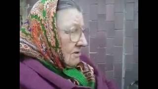 Бабка о сексе и гинекологии.. ржач..