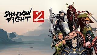 Shadow Fight 2 (БОЙ С ТЕНЬЮ 2) - СКОРО ТИТАН
