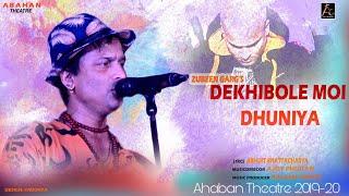 Dekhibole Moi Dhuniya    Zubeen Garg    Abahan Theatre 2019-20    Assamese Hit Song