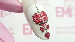 Дизайн ногтей на День Святого Валентина. 3D сердце на ногтях