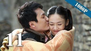 【佳期如梦 Blue Love】(EngSub) 第11集 陈乔恩、邱泽、冯绍峰主演都市虐恋偶像剧【超清1080P】