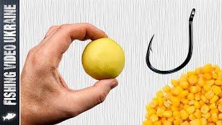 Мастырка из кукурузы (мамалыга для рыбалки) | 1080p | FishingVideoUkraine
