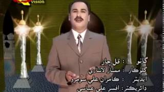 Qula Chaar Parhee   Mumtaz Lashari   Sindhi Song