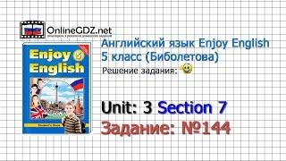 """Unit 3 Section 7 Задание №144 - Английский язык """"Enjoy English"""" 5 класс (Биболетова)"""