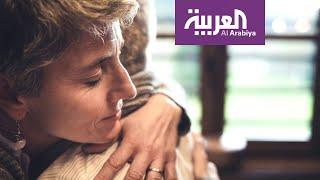 صباح العربية | احذر.. التعلق ليس حبا
