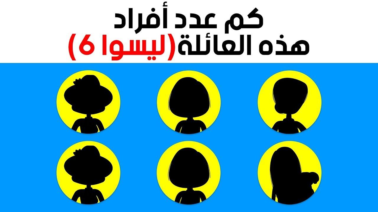 ١٠ ألغاز منطقية مخصصة للأطفال ستخدع معظم الكبار