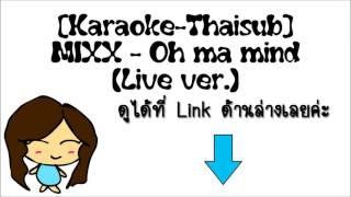 [Karaoke-Thaisub] MIXX - Oh ma mind (Live ver.)