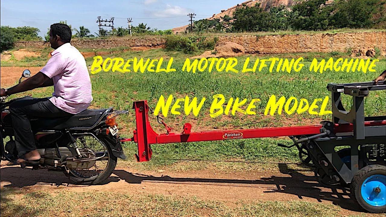 Borewell motor lifting machine | தமிழ் | Erode Dhanush