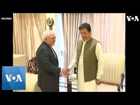 Pakistan PM Imran Khan Meets with Iran FM Javad Zarif amid U.S. Tension
