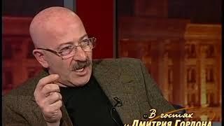 Розенбаум: Митяев может свернуть тысячу долларов в трубочку и засунуть Шуфутинскому в одно место