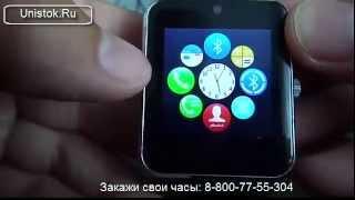 Обзор - инструкция умных часов SmartWatch gt08