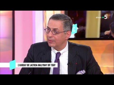 L'avocat de Laeticia Hallyday dit tout - C l'hebdo - 31/03/2018