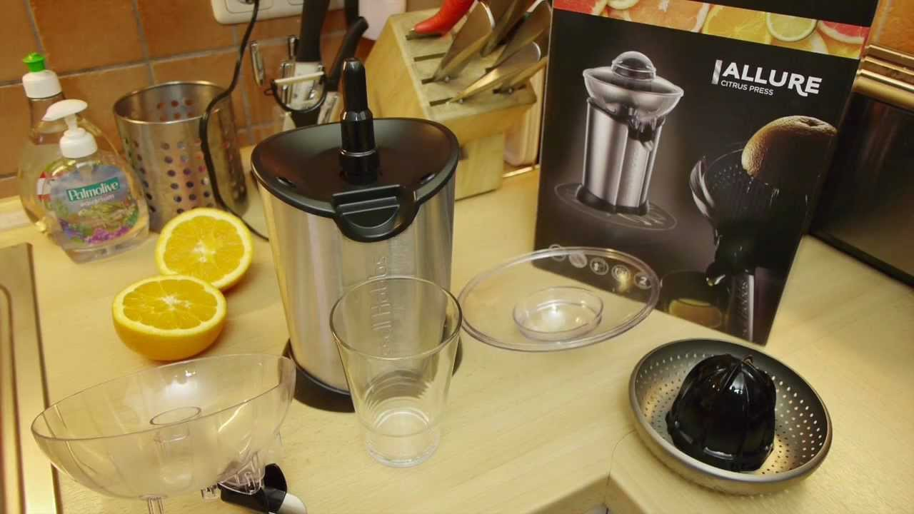test russell hobbs zitruspresse citruspresse citrus press stylo allure vegan youtube. Black Bedroom Furniture Sets. Home Design Ideas