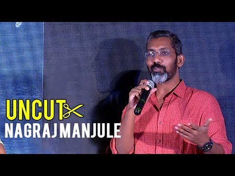 Nagraj Manjule Uncut | The Silence Marathi Movie 2017 | Nagraj Manjule, Anjali Patil, Gajendra Ahire