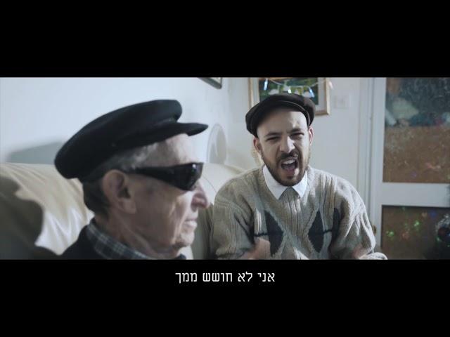 דימה אקס אר-דמעות של פקחים///Dima XR- Inspector's Tears