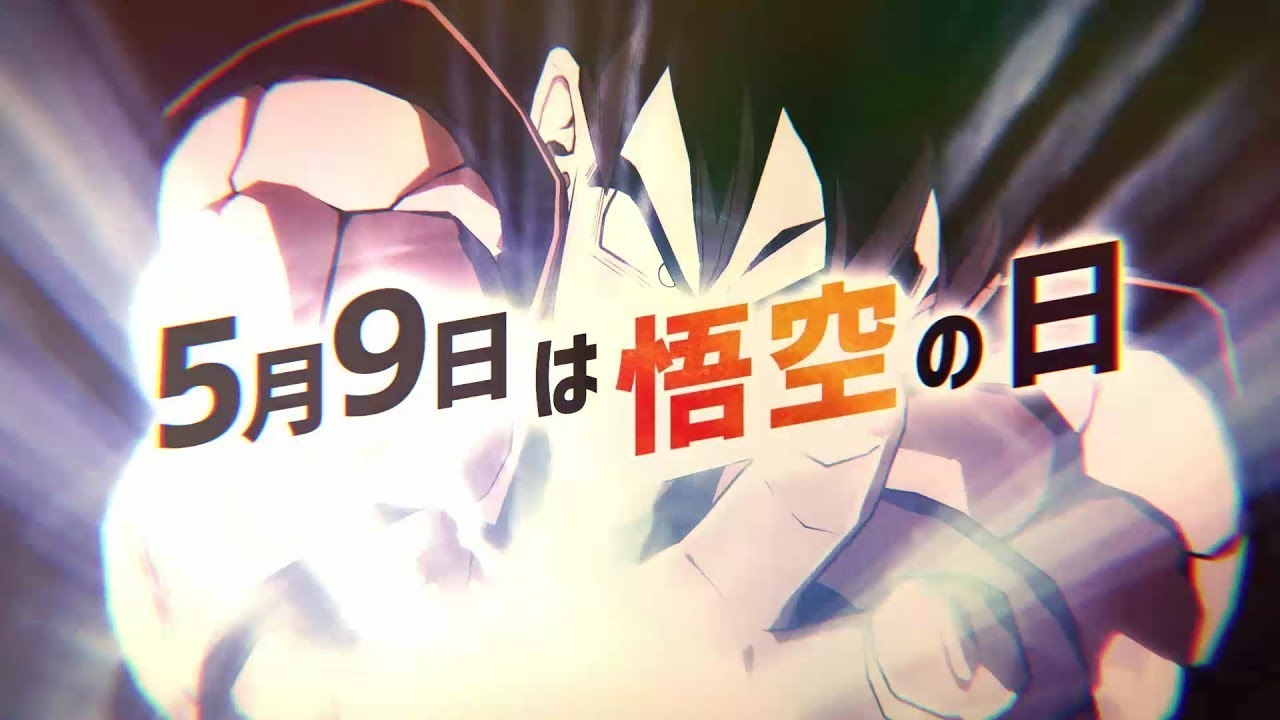 Rolyatgac Dragon Ball Fighterz Son Goku Gt Day Of Goku Pv