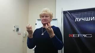 Bepic! рекомендации по применению Elev8. Врач Академик Андреева Надежда Ивановна.