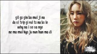 Taeyeon ft.verbal jint - I lyrics (easy lyrics)