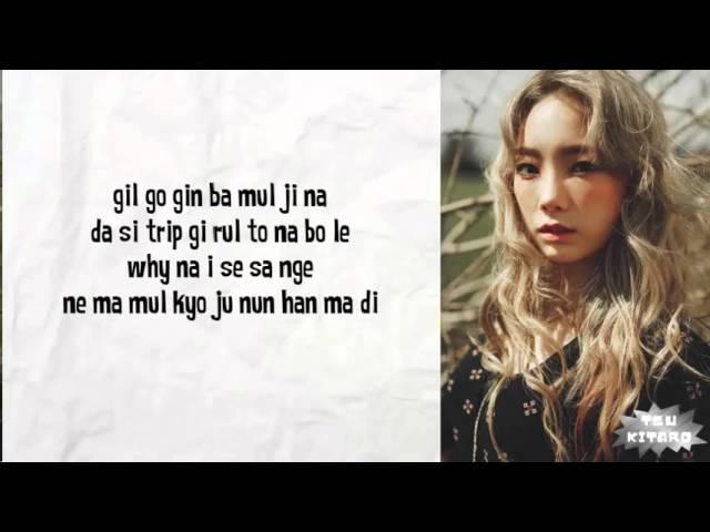 Taeyeon ft.verbal jint - I lyrics (easy lyrics)