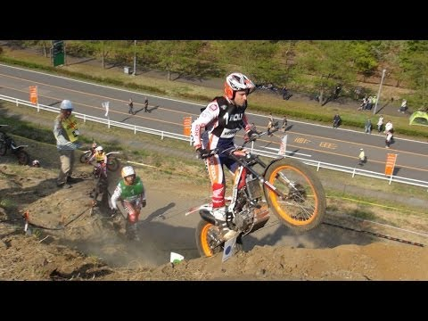 2014/4/27 【the last】 FIM Trial World Championship JAPAN