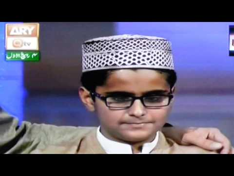 Heart Touching Naat by blind Umar Ali from Azad Kashmir